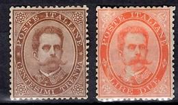 Italie YT N° 37 Et 39 Neufs *. Gomme D'origine. B/TB. A Saisir! - 1878-00 Humbert I.