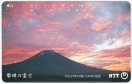 JAPAN C-309 Magnetic NTT [290-375] - Landscape, Mountain, Volcano, Fujiyama - Used - Japan