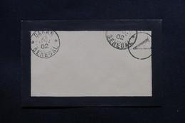 SÉNÉGAL - Oblitération De Dakar + Cachet A En 1902 Sur Petite Enveloppe Non Voyagé - L 48718 - Sénégal (1887-1944)