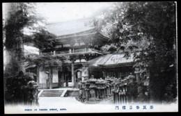 CPA ANCIENNE JAPON- NARA- ROMON OF KASUGA SHRINE- GROS PLAN EN ÉTÉ - Sonstige