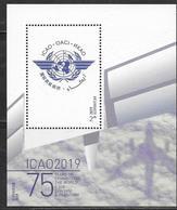 AZERBAIJAN, 2019, MNH, AVIATION, 75th ANNIVERSARY ICAO, S/SHEET - Avions