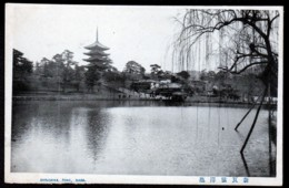 CPA ANCIENNE JAPON- NARA- PAGODE DE KOFUTUJII EN HIVER- BORD DU LAC- ANIMATION- - Sonstige