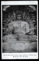 CPA ANCIENNE JAPON- NARA 1913- GIGANTESQUE BOUDDHA EN BRONZE DU VIII° S.- INFOS AU VERSO- 2 SCANS - Sonstige