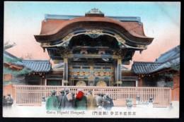CPA ANCIENNE JAPON- KYOTO- GATES HIGASHI HONGANJI- TRES GROS PLAN AVEC ANIMATION- - Kyoto