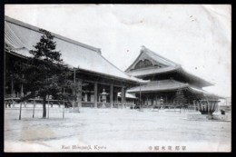 CPA ANCIENNE JAPON- KYOTO- EAST HONGANJI- TRES GROS PLAN- FONTAINE- - Kyoto