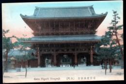 CPA ANCIENNE JAPON- KYOTO- GATES HIGASHI HONGANJI AVEC ANIMATION- INFOS ET MECHE DE CHEVEUX AU VERSO- 2 SCANS - Kyoto
