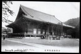 CPA ANCIENNE JAPON- KYOTO- CHIONIN TEMPLE PRINCIPAL- TRES GROS PLAN ANIMÉ- INFOS AU VERSO- 2 SCANS - Kyoto