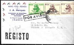 639 - PORTUGAL - ANGOLA - 1947 - AIR MAIL - COVER - FORGERY, FALSE, FAKE, FAUX, FALSO, FALSC - Timbres