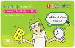 THAILAND E-967 Prepaid 1-2-Call - Cartoon - Used - Thaïland