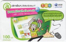 THAILAND E-938 Prepaid 1-2-Call - Cartoon - Used - Thaïland