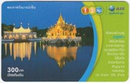 THAILAND E-924 Prepaid 1-2-Call - Architecture, Building - Used - Thaïland