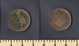 South Sudan 20 Piastres 2015 - Coins