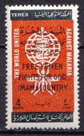 Yemen MNH Stamp - Yemen