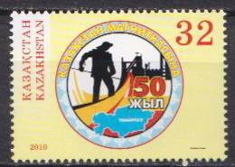 Kazakhstan MNH Stamp - Kazakhstan