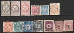 COREE - LOT De 13 Timbres */obl (1884-1903) - Corea (...-1945)