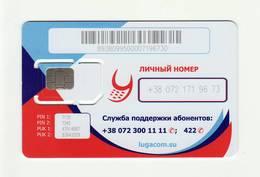 Lugansk People's Republic (LNR) - Separate Region/state - Eastern Ukraine, Lugacom GSM SIM MINT - RARE! - Ucrania