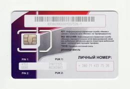 Donetsk People's Republic (DNR) - Separate Region/state - Eastern Ukraine, Phoenix GSM SIM MINT - RARE! - Ucrania