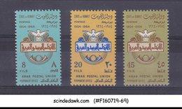KUWAIT - 1964 ARAB POSTAL UNION - 3V - MINT NH - Kuwait