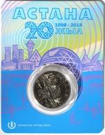 Kazakhstan, Astana-city, 2018, 100 Tenge, BUNC, Booklet - Kazakistan