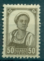 URSS 1937-41 - Y & T N. 613A  - Série Courante (Michel N. 683 I A) - 1923-1991 UdSSR