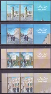 2008 QATAR Souq Waqif Pair Corner Of The Head Complete Set 8 Values MNH - Qatar