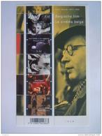 België Belgique 2007 Film Cinema Belge Henri Storck Dardenne Delvaux Kümel Hänsel BL 145 3678-3682 Yv 3661-3665 MNH ** - Blokken 1962-....