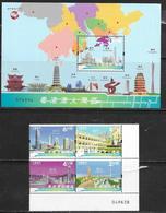 MACAO, 2019, MNH, GUANGDONG-HONG KONG-MACAU GREATER BAY AREA, SHIPS, BRIDGES, 4v+S/SHEET - Geography