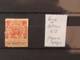 12 - 19 //  Maroc - Fez à Meknes - ND ? - Papier épais - Peut être Une Découpe D'entier !! - Maroc (1891-1956)