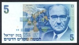 Israel 1985, 5 Sheqalim Schekel 6383694015 - UNC - Israel