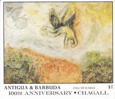 Antigua Hb 124 - Antigua Y Barbuda (1981-...)