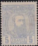 Congo      .    OBP        .    12      .     **       .     Hergomd   .   /   .    Re-gommé - Belgisch-Kongo