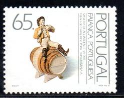 N° 1877 - 1992 - 1910-... République