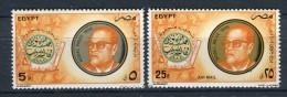 Egipto 1988. Yvert 1365 + A 193 ** MNH. - Posta Aerea