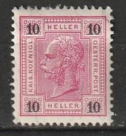 Autriche N° 70* Sans Bande Brillante - 1850-1918 Imperium
