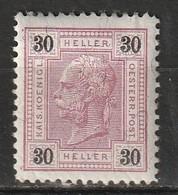 Autriche N° 73* Sans Bande Brillante - 1850-1918 Imperium