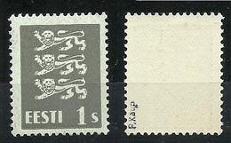ESTLAND Estonia 1940 Michel 164 X (rein Weisses Papier) MNH Signed - Estland