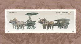 1990 China Bronze Treasures Chariots Horses  From Huang Mausoleum  Souvenir Sheet  MNH - 1949 - ... Repubblica Popolare