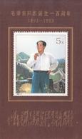1993 China Mao Tse-tung  Souvenir Sheet  MNH - Neufs