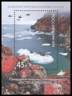RUSSIA 2012 Block MNH ** VF Mi Bl 160 VRANGEL ISLAND ARCTIC ARCTIQUE PRESERVE BIRD OISEAU VOGEL WALRUS FAUNA NORD 1563 - Preservare Le Regioni Polari E Ghiacciai
