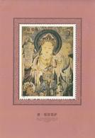 1992 China Wall Paintings Art Souvenir Sheet  MNH - Neufs