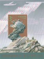1994 China UPU Souvenir Sheet  MNH - Neufs