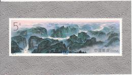 1994 China Three Gorges Yangtze River Souvenir Sheet  MNH - Neufs