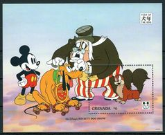 Grenada - 1994 - Disney: Pluto, Year Of The Dog - Yv Bf 364 - Disney