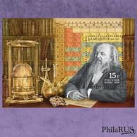 RUSSIA 2009 Mi.Block117 (1534) 175th Birth Anniversary Of D.I. Mendeleev./ S/s (MNH **) - 1992-.... Federazione
