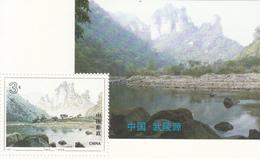 1994 China State Forest Park Souvenir Sheet  MNH - Neufs