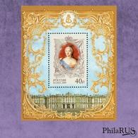 RUSSIA 2009 Mi.Block128 (1608) 300th Birth Anniversary Of Empress Elizaveta Petrovna./ S/s (MNH **) - 1992-.... Federazione