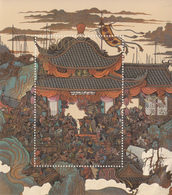 1997 China Literature Heroes Of Mount Liangshan Souvenir Sheet  MNH - Neufs