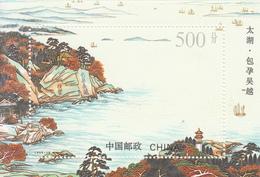 1995 China Lake Scenes Lighthouse Souvenir Sheet  MNH - Ongebruikt