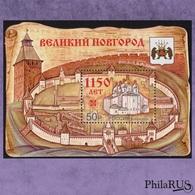 RUSSIA 2009 Mi.Block126 (1584) 1150th Anniversary Of The Great Novgorod./ S/s (MNH **) - 1992-.... Federazione