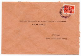 1946 FNR YUGOSLAVIA, SERBIA, TPO 52 ZAJECAR-PARACIN IN VIOLET, SENT TO BELGRADE - 1945-1992 Socialist Federal Republic Of Yugoslavia